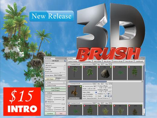 3d_brush